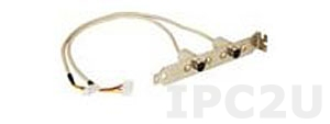 B6901870 PS/2 Keyboard/Mouse Cable with Bracket for ROBO-8717, 5V