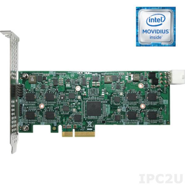 Performance Booster CPU-Erweiterung AIBooster-X8