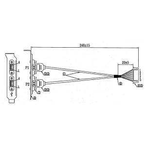 60233USB60X00 USB cable for PEAK886VL2//PEAK777VL2, CONx2+BRACKET TO JST 6PIN 2.5mm L:240+-15mm
